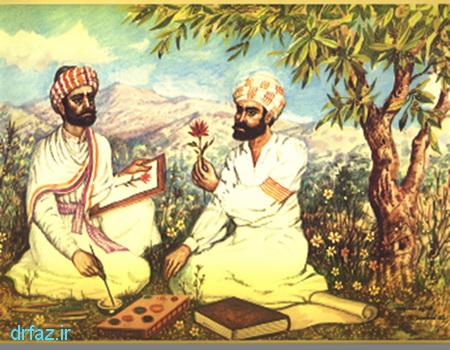آموزش طب سنتی اسلامی ایرانی